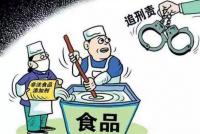 """售卖""""明矾""""超标油条 一男子被判拘役四个月"""