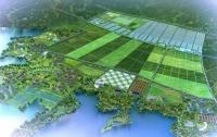 第四届全国有机农业产业联盟大会召开