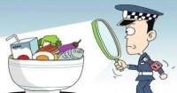 沈阳警方破获一起生产销售有毒有害食品案