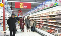 迎春节 过大年 过节要吃好 食品安全很重要