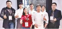 第48届国际青年烘焙师大赛中国队收金揽银
