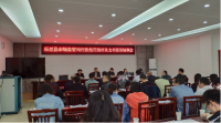 乐至县市场监管局开展行政处罚程序及文书使用培训