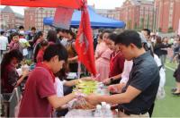 宜宾东辰学校举办2019学生节之第三届理财节