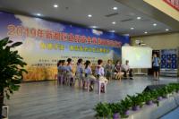 成都市新都区举行2019年食品安全宣传周启动仪式