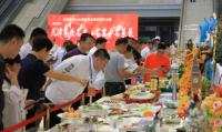 第29届中国厨师节亮点纷呈 厨艺比拼秀绝活 津门餐饮竞风采