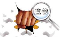 """四川蒲江县:做好""""保健""""市场乱象整治专项监督工作"""