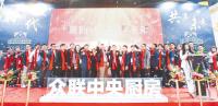 2019众联第七届(广州)中央厨房精品集成展举办