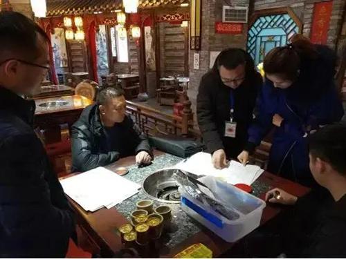 江阳区市场监管局对被举报使用回油3家火锅店实施立案调查