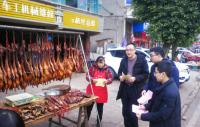 富顺县市场监管局代寺所开展春节食品安全宣传