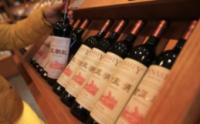 新思路决定新出路中国酒业年度关键词盘点
