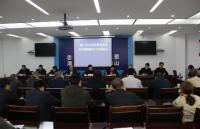 南江县市场监管局召开党风廉政建设工作专题会