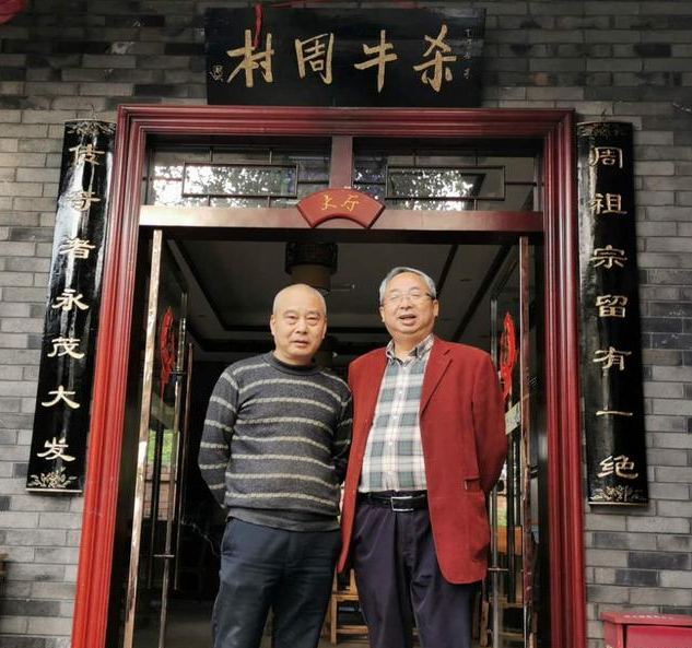 """杨湾乡周村的农家土菜:""""清烧牛肉"""""""