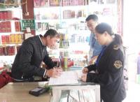 乐至县市场监管局深入开展大走访 为民服务解难题