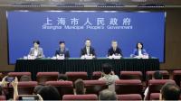 上海市徐汇区大力推动高质量发展