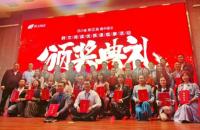 翠屏棠湖学校再次惊艳全省 寇磊老师蓉城现场赛课夺冠