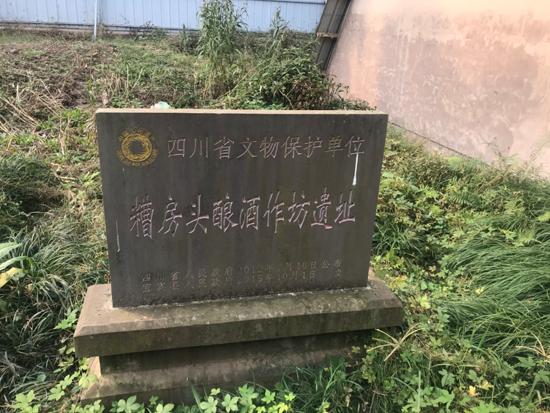 央媒观酒:借力600年,永乐古窖能否一飞冲天?