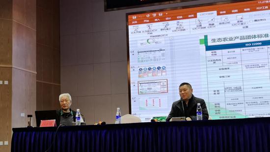 会东县举办主播带货新业态孵化和生态农产品标准实施培训