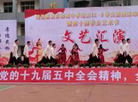"""筠连定水中学举行纪念""""一二九""""学生运动暨第十届艺术节"""