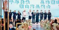 """""""诗画浙江·百县千碗""""成浙江美食新名片"""