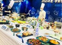 天立教育集团学生营养餐厨艺大赛 宜宾天立斩获金厨奖