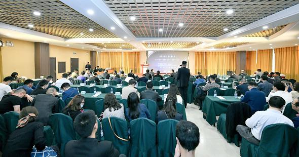 首届四川省食品快消行业年度营销百人大会在成都举行